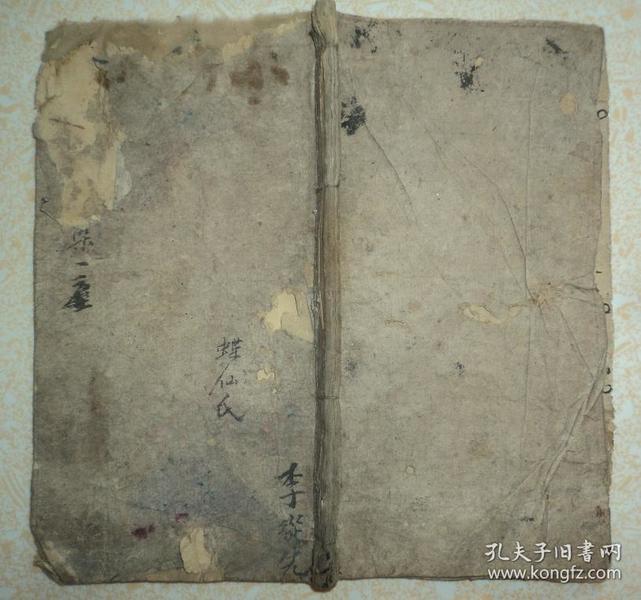 清代白棉纸、精手写本、【科举文章】、小楷非常漂亮