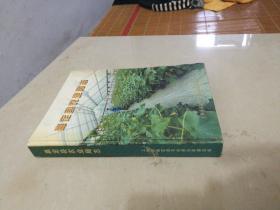 (特价)嘉定县农业局志(16开精装本)