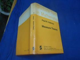 Graduate Textsin Mathematics 18 精装+护封 外文版(不认识外文 书名等以图片为准 请书友自鉴)小16开