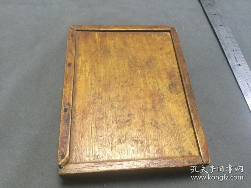 红色文献 文革时期 益智积木 毛主席万岁 中国共产党万岁  25块一套全