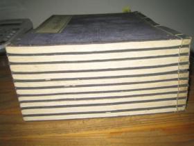 和刻本 《韩非子全书》 10册全