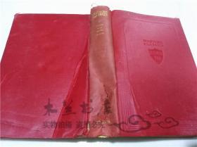 原版英法德意等外文书 The Poems and Songs of Robert Burns COLLIER 1909年 大32开硬精装
