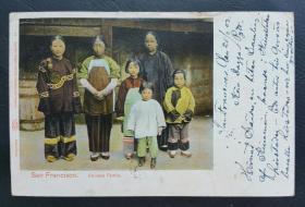 清代妇女儿童明信片一件(实寄片)