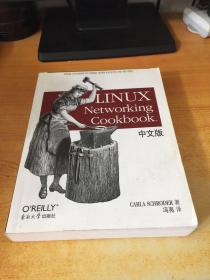 Linux Networking Cookbook(中文版):LINUX Networking Cookbook