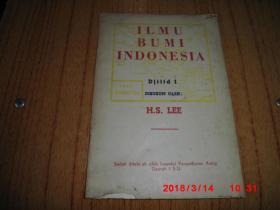 越南语书 (见图)