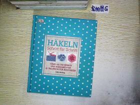 Häkeln Schritt für Schritt (German) (93)