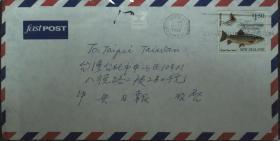 台湾邮政用品、信封、实寄封,1997年新西兰实寄台湾信封一枚