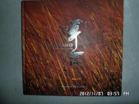 摄影画册: 草原 赵兰富 著 内蒙古出版集团 内蒙古人民出版社