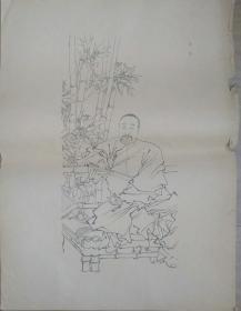 建国初期出版的名画《肖像》(520mm×400mm)