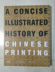 英文原版 A Concise Illustrated History of Chinese Printing  图文版