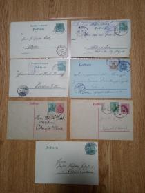 清代德国实寄明信片7张