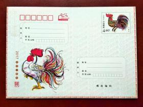 2017 丁酉年中国邮政贺年有奖(定时递)邮资封 面值4.6 元 (三枚合售)