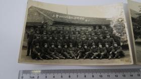 1976年上警83322部队合影留念,1978年83322部队一连分别留念