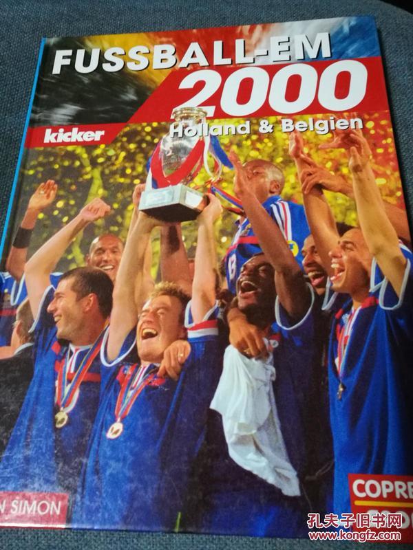 原版踢球者2000欧洲杯全彩硬精画册