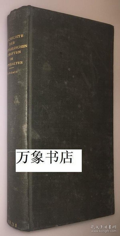 Jourdain : Geschichte der Aristotelischen Schriften im Mittelalter. 中世纪亚里士多德著作的历史  1831 德文版精装本 私藏品好