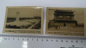 1957年前后天安门没修人民大会堂照片+前门箭楼上挂毛主席和马林科夫照片像照片