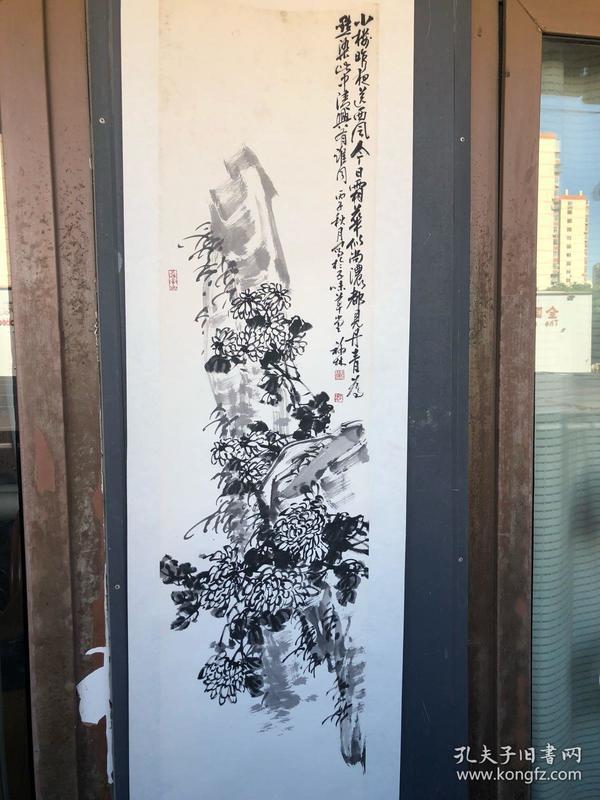 刘福林两幅刘福林,1942年生于北京,当代著名书画家,现任北京教育学院图片
