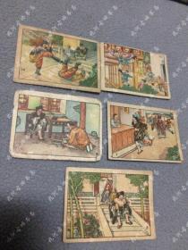 民国烟牌小画片《济公》5张,新华图书出版社 出品,香烟牌子,烟卡,小画片,图片实拍。