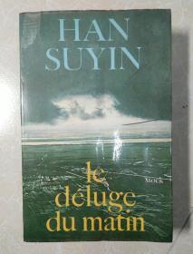 外文原版  Han Suyin   Le deluge du matin  韩素音著作  内附图片    带有一张手写卡片