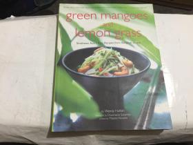 green mangoes and lemon grass (食谱)