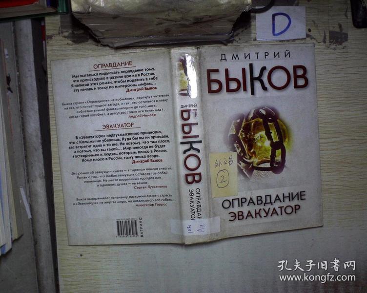 外文书一本(01).....