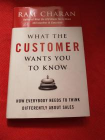 WHAT THE CUSTOMER WANTS YOU TO KNOW
