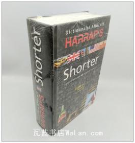 英法字典 法英辞典 英法对照词典 Harraps shorter  anglais-francais, francais-anglais