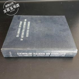Six-language Dictionary of Electronics, Automation and Scientific Instruments: 自动学、电子学与科学仪表六国语言辞典(英文)
