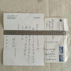名人手札【陈香梅】(1925— 2018世界著名华人华侨领袖、社会活动家,美国国际合作委员会主席,陈纳德将军夫人,北京人) 手札1页带实寄封