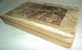 民国线装、吴门顾明道著、【荒江女侠】、上下卷两册全、18副精美插图。