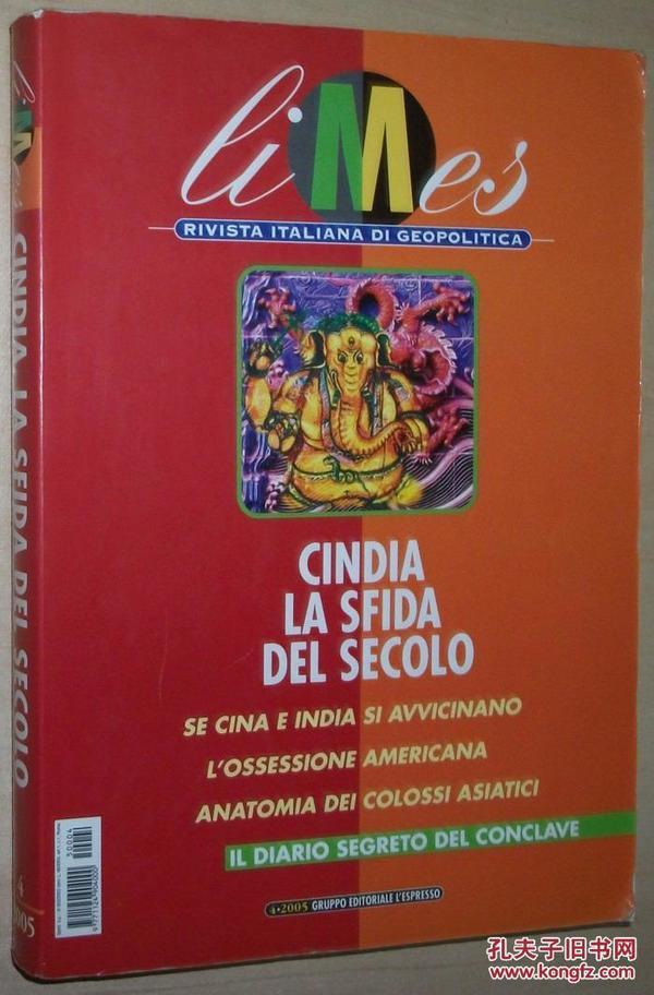 意大利语原版书 Cindia, la sfida del secolo : se Cina e India si avvicinano; lossessione americana
