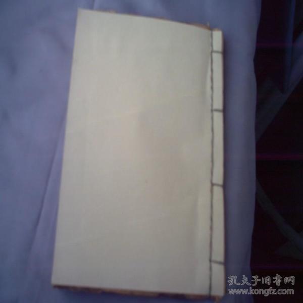空白纸本(纸张很老,发黄、新装、约40多页)