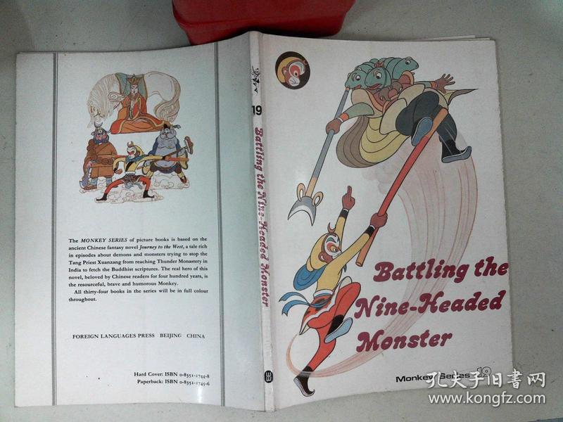 英文 连环画 购买英文 连环画相关商品 孔夫子旧书网