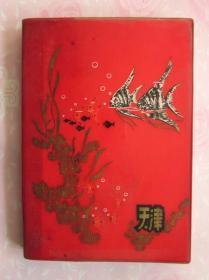 天津·日记本(36开)
