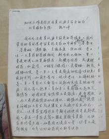 如何正确看待治疗类风湿关节炎的药-北京协和医院 张乃峥-张乃峥教授钢笔论文6页