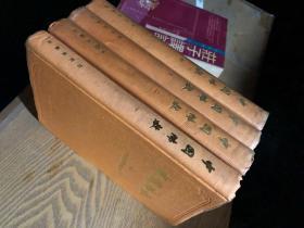 中国佛教 知识出版社 全四册