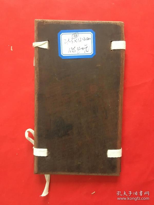 红木古籍书夹板子一幅 (21.3*12.2cm),货号34