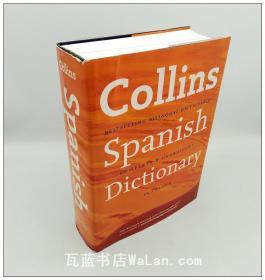 英语西班牙语双语对照字典 西语英语对照辞典 西班牙语词典 Collins Spanish Dictionary: Complete & Unabridged