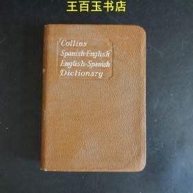 Collins spamish-english english-spanish Dictionary