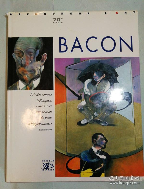 BACON 弗兰西斯·培根 油画集 法文原版