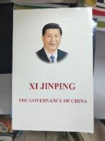 (正版现货~)Xi Jinping: The Governance of China 习近平谈治国理政(英文版,平装)9787119090573
