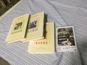 世界英文歌曲经典 :[英汉对照] (全三册)