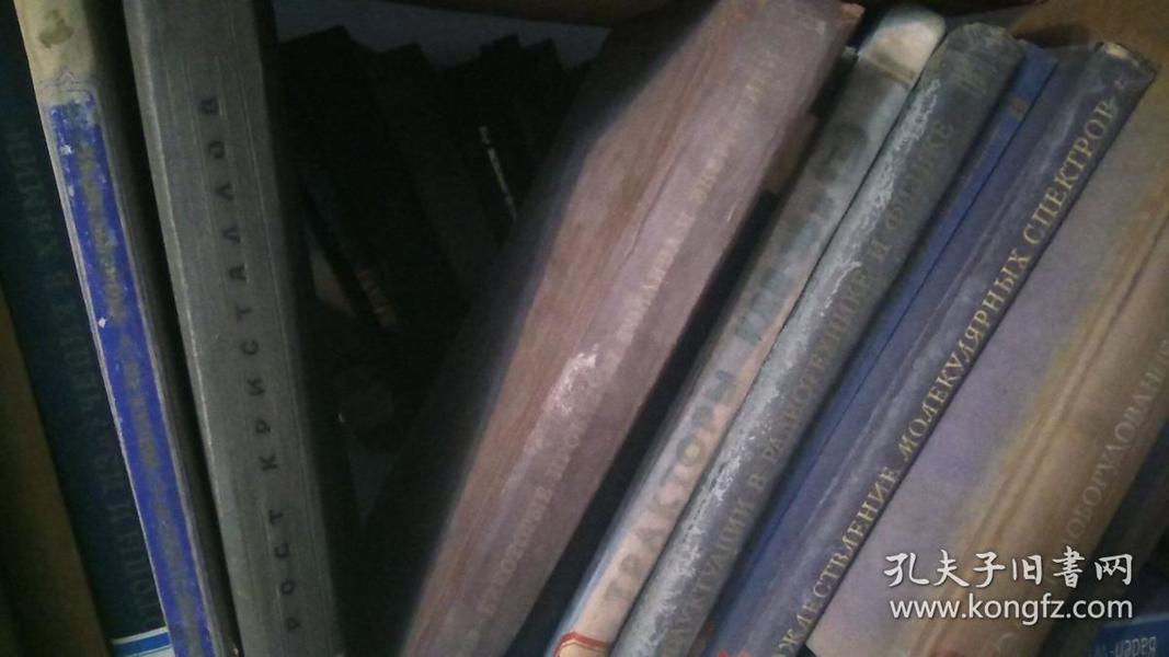 20000本左右外文硬精装老旧书一次性清仓出售 每本15元 运费自理