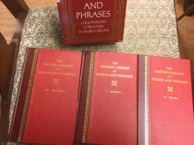 The Oxford Library Of Words And Phrases Boxed Set 牛津图书馆词语库套装,1990皮质书脊簪花精装带书函,3册全,九品强,孔网唯一