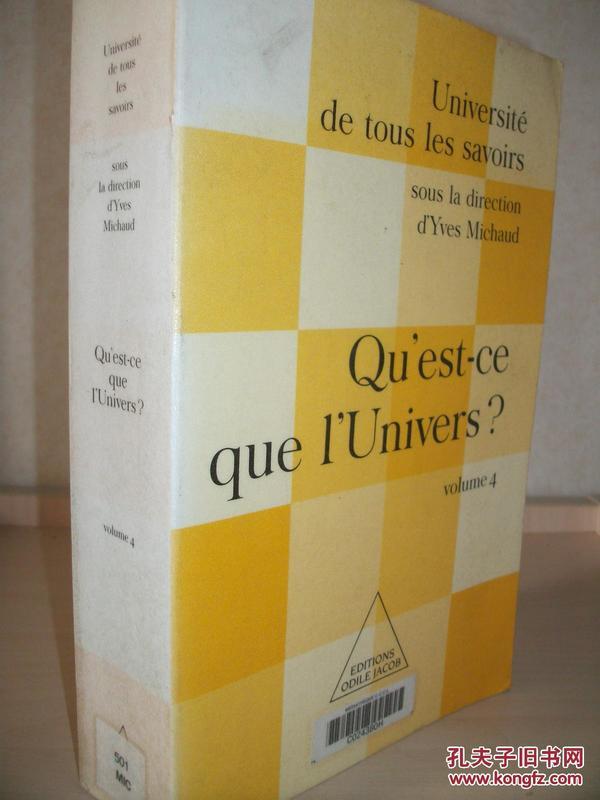 【法语原版987页厚册】Quest-ce que lUnivers?《何为宇宙》现代数学天文学物理化学入门。