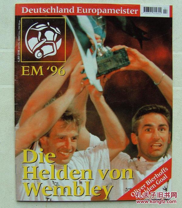 原版1996欧洲杯图册