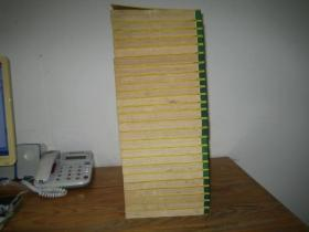 和刻本 《史记评林》 25册全(大本厚册)