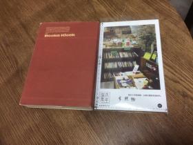 日文原版:《わかれの船》    【存于溪木素年书店】