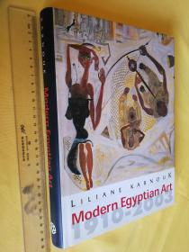 英文原版 《现代埃及艺术》Modern Egyptian Art: 1910-2003 by Liliane Karnouk