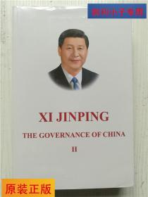 XI JINPING THE GOVERNANCE OF CHINA-习近平谈治国理政-第二卷-II-英文 正版全新未拆封